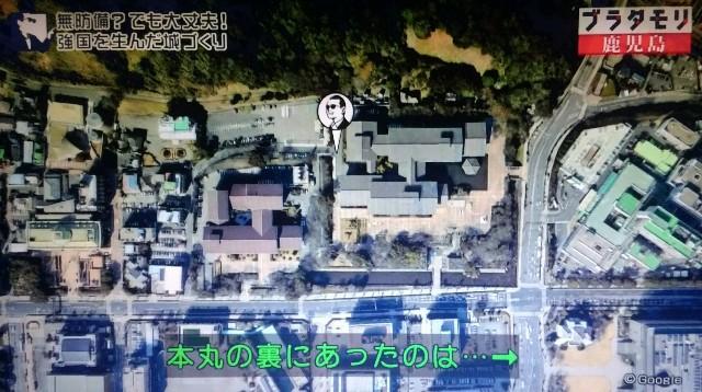 f:id:morifumikirikita319:20180311094518j:image