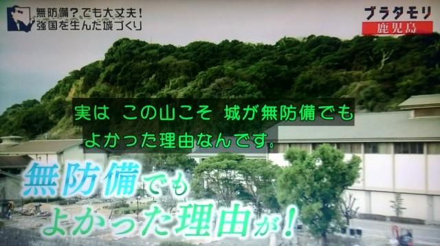 f:id:morifumikirikita319:20180311094545j:image