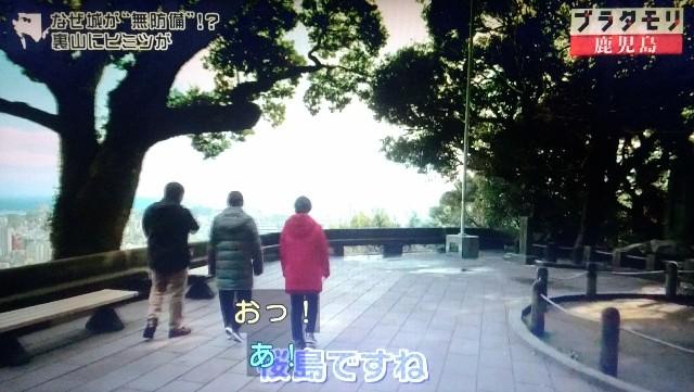 f:id:morifumikirikita319:20180311094615j:image