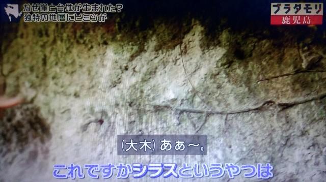 f:id:morifumikirikita319:20180311150518j:image