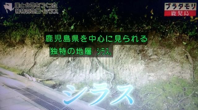 f:id:morifumikirikita319:20180311153342j:image