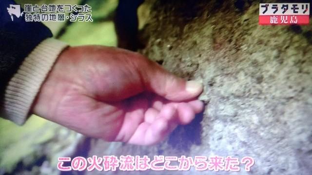 f:id:morifumikirikita319:20180311153411j:image