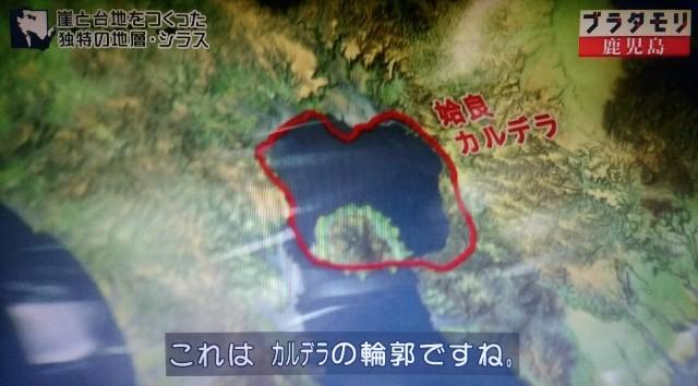 f:id:morifumikirikita319:20180311153536j:image