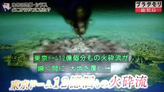 f:id:morifumikirikita319:20180311154935j:image