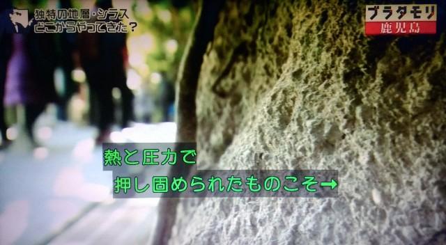 f:id:morifumikirikita319:20180311154946j:image