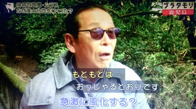 f:id:morifumikirikita319:20180311171547j:image