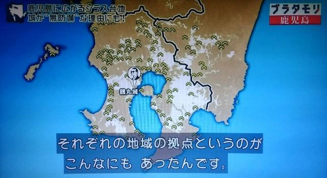 f:id:morifumikirikita319:20180311181345j:image