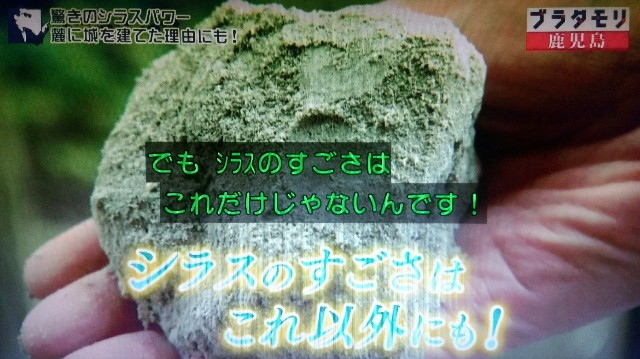 f:id:morifumikirikita319:20180311183721j:image