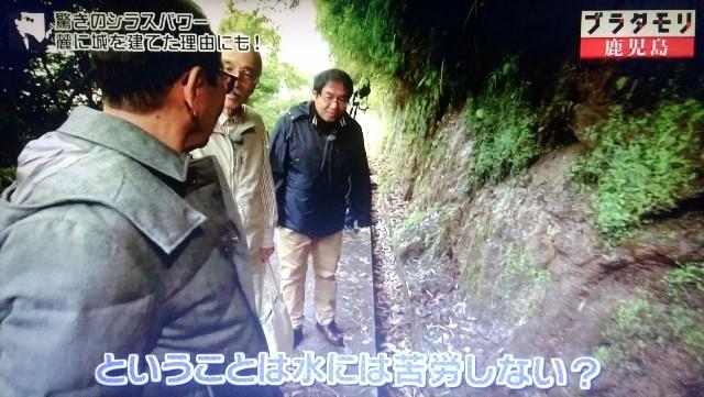 f:id:morifumikirikita319:20180311185506j:image