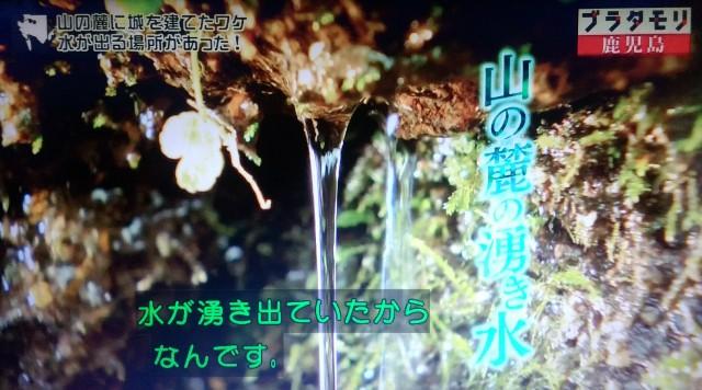 f:id:morifumikirikita319:20180311185544j:image