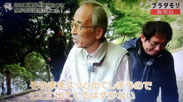 f:id:morifumikirikita319:20180311190451j:image