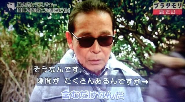f:id:morifumikirikita319:20180311192015j:image