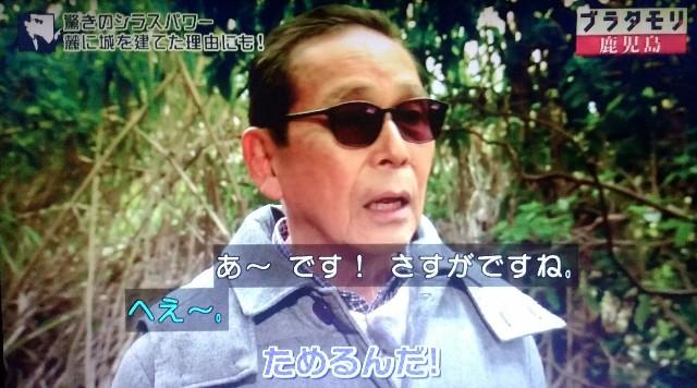 f:id:morifumikirikita319:20180311192029j:image