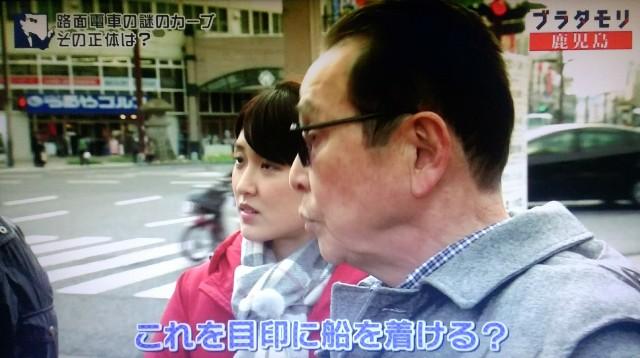 f:id:morifumikirikita319:20180311202854j:image