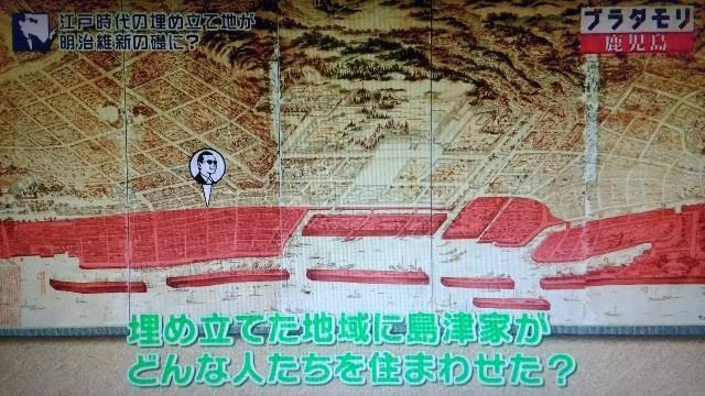f:id:morifumikirikita319:20180311203725j:image