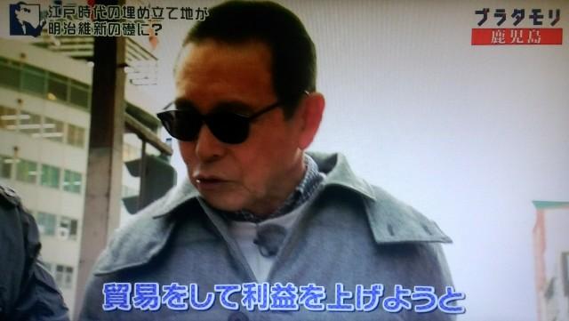 f:id:morifumikirikita319:20180311203753j:image