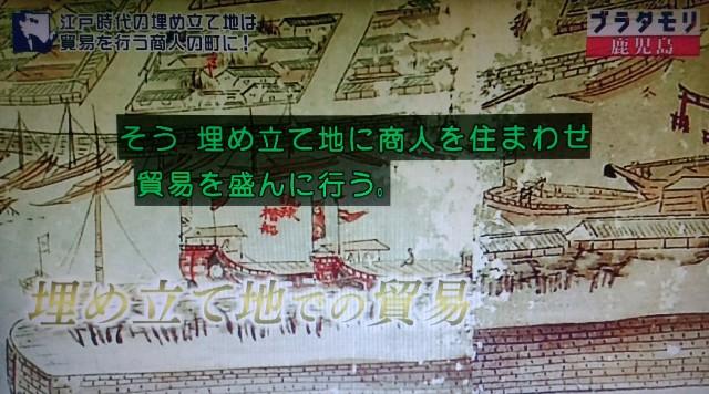f:id:morifumikirikita319:20180311203818j:image