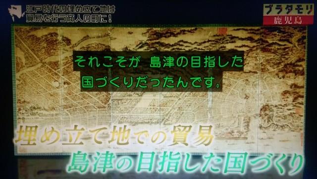 f:id:morifumikirikita319:20180311203829j:image