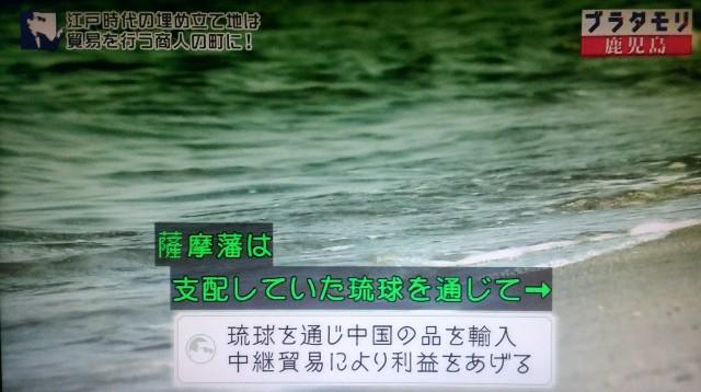 f:id:morifumikirikita319:20180311203846j:image