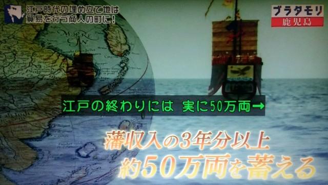 f:id:morifumikirikita319:20180311203913j:image