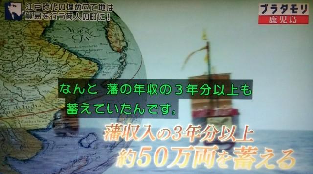 f:id:morifumikirikita319:20180311203924j:image