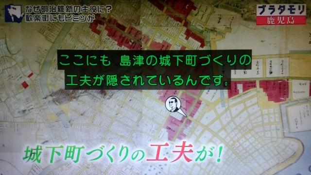 f:id:morifumikirikita319:20180311205625j:image