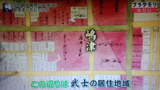 f:id:morifumikirikita319:20180311205640j:image