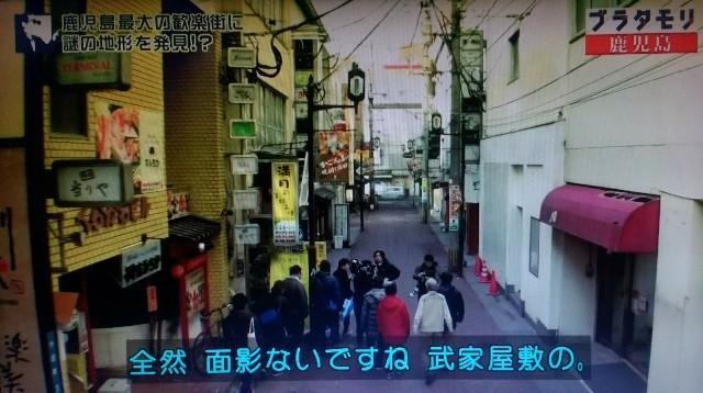 f:id:morifumikirikita319:20180311205653j:image