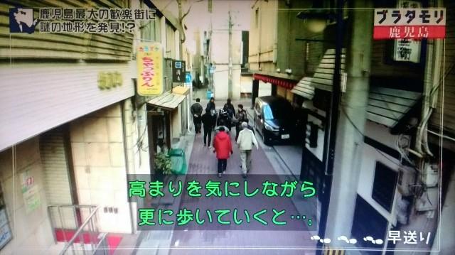 f:id:morifumikirikita319:20180311205727j:image