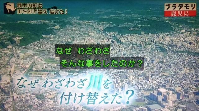 f:id:morifumikirikita319:20180311205848j:image
