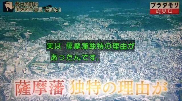 f:id:morifumikirikita319:20180311205901j:image