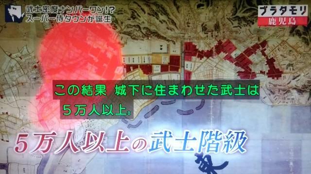 f:id:morifumikirikita319:20180311210512j:image
