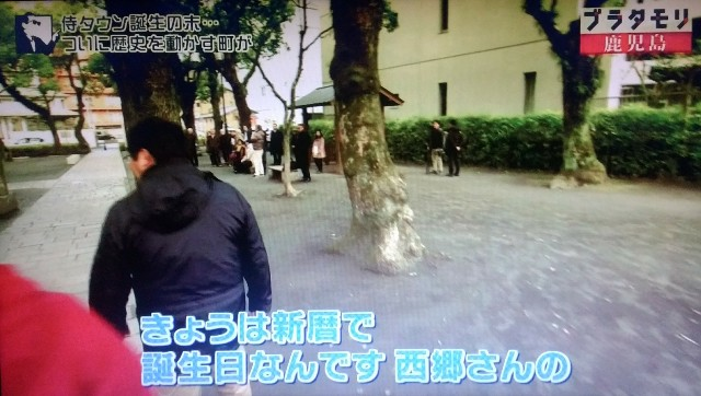 f:id:morifumikirikita319:20180311211536j:image
