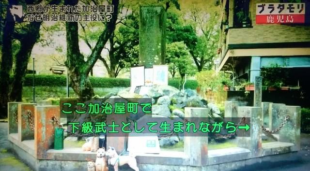 f:id:morifumikirikita319:20180311211617j:image