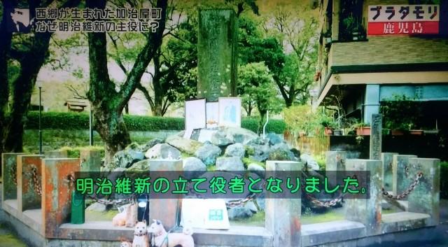 f:id:morifumikirikita319:20180311211630j:image