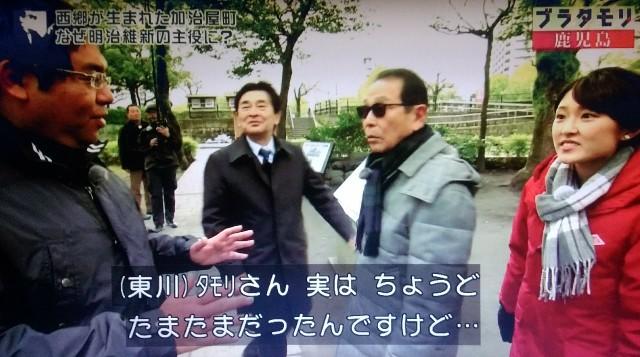 f:id:morifumikirikita319:20180311212932j:image