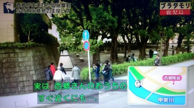 f:id:morifumikirikita319:20180311213118j:image
