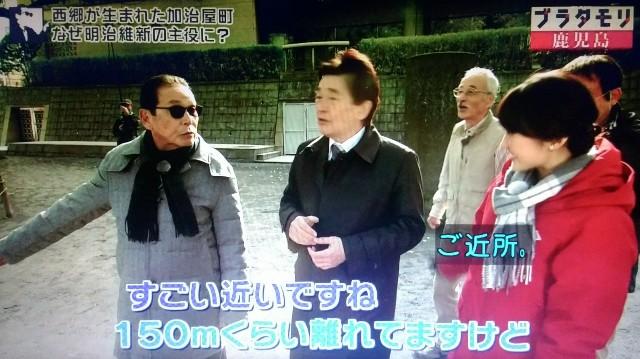 f:id:morifumikirikita319:20180311213856j:image