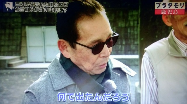 f:id:morifumikirikita319:20180311214026j:image