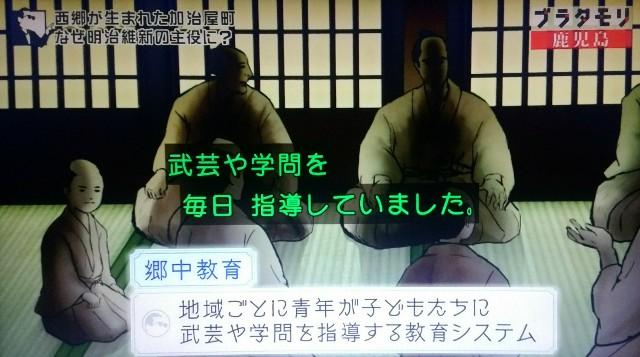 f:id:morifumikirikita319:20180311215728j:image