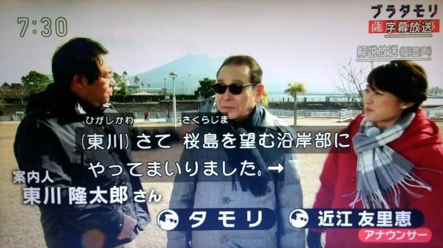 f:id:morifumikirikita319:20180318090348j:image