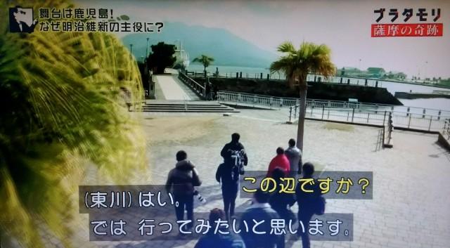 f:id:morifumikirikita319:20180318090526j:image