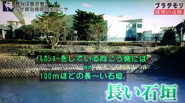 f:id:morifumikirikita319:20180318090816j:image