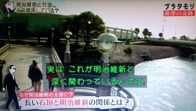 f:id:morifumikirikita319:20180318090827j:image
