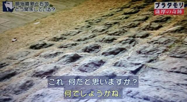 f:id:morifumikirikita319:20180318090837j:image