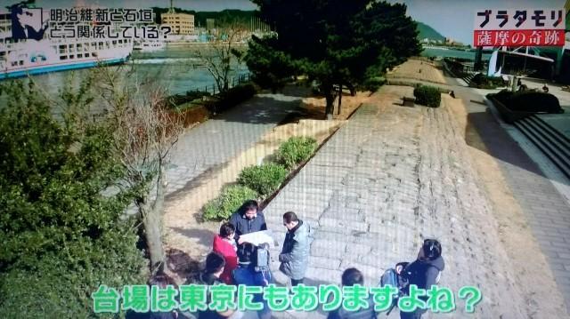 f:id:morifumikirikita319:20180318092159j:image