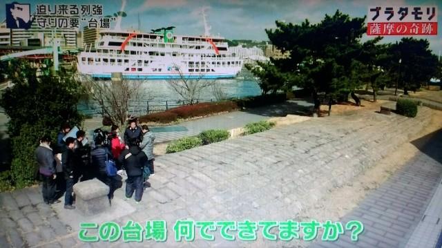f:id:morifumikirikita319:20180318094307j:image