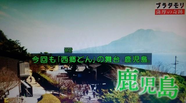f:id:morifumikirikita319:20180318094806j:image