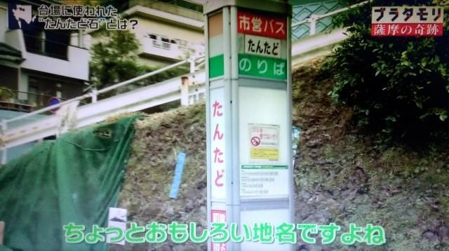 f:id:morifumikirikita319:20180318112100j:image