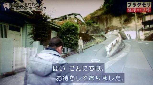 f:id:morifumikirikita319:20180318112134j:image